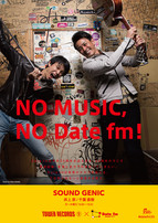 date_sound_ol.jpg