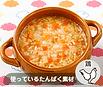 recipe_py7-1.png