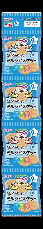Milk Biscuits with Calcium 4P