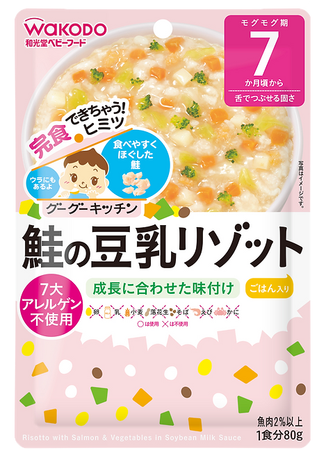 Risotto with Salmon & Vegetables in Soybean Milk Sauce