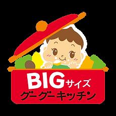 pouchfoodlogo_BIG.png