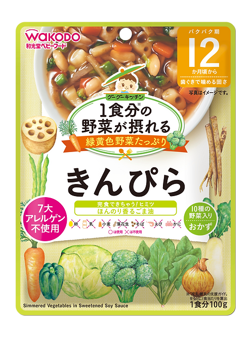 Simmered Vegetables in Sweetened Soy Sauce