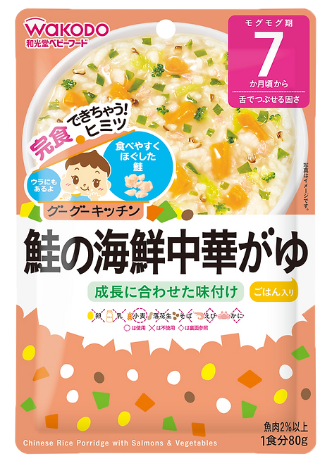 Chinese Rice Porridge with Salmon & Vegetables