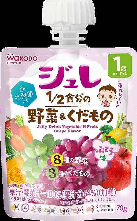 Jelly Drink Vegetables & Fruit Grape Flavour