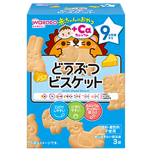 Animal Shaped Biscuits.png