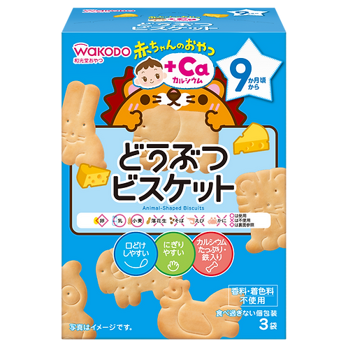 Animal-Shaped Biscuits