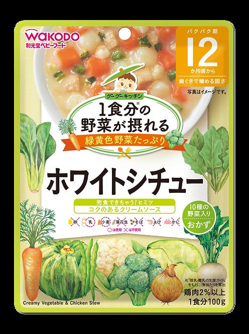 Creamy Vegetable & Chicken Stew
