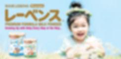 LEBENS Home Page Banner v2.jpg