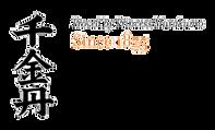 senkintan logo.PNG