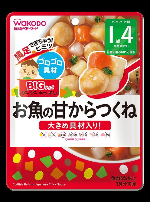 Codfish Balls in Japanese Thick Sauce