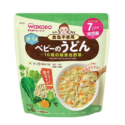 WAKODO Vegetables Udon Noodles for Babies