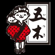 itsuki-logo.jpg.png