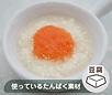 recipe_s5-1.png
