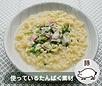 recipe_m12-4.png