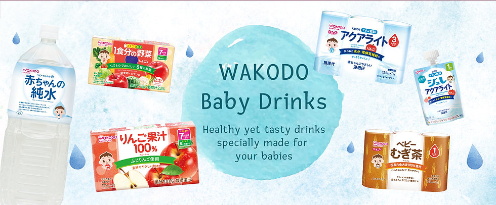wakododrinkscover-website.jpg