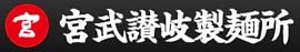 miyatake logo.PNG