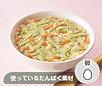 recipe_uy9-1.png