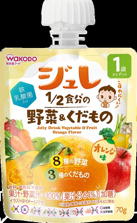 Jelly Drink Vegetable & Fruit Orange Flavour