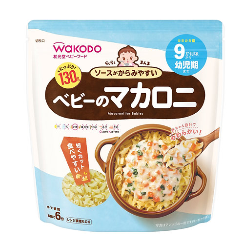 WAKODO Macaroni for Babies