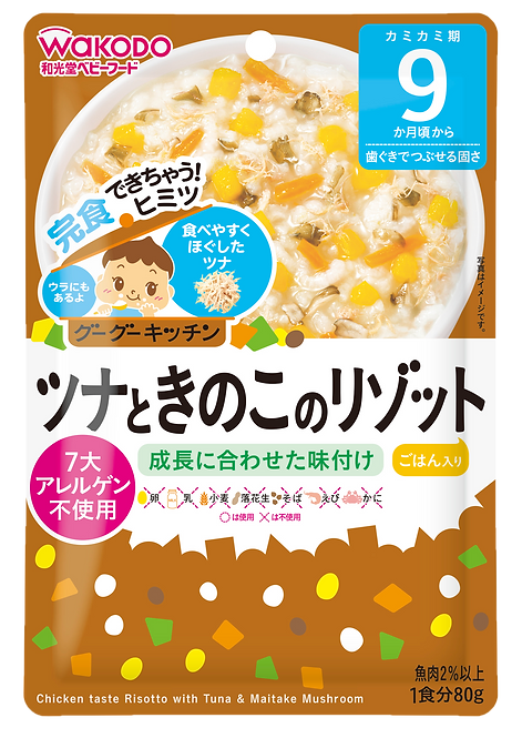Chicken Taste Risotto with Tuna & Maitake Mushroom