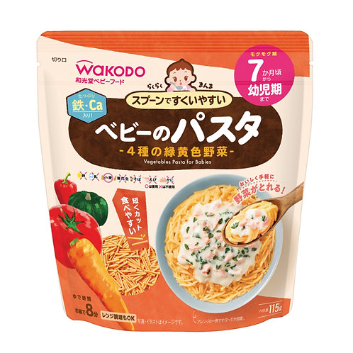 WAKODO Vegetables Pasta for Babies