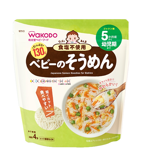 WAKODO Japanese Somen Noodles for Babies