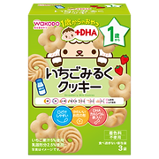 Strawberry Milk Cookies.png