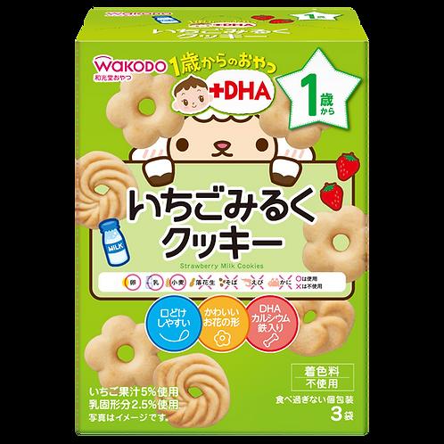 Strawberry Milk Cookies