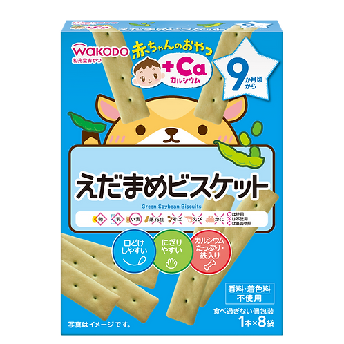 Green Soybean Biscuits