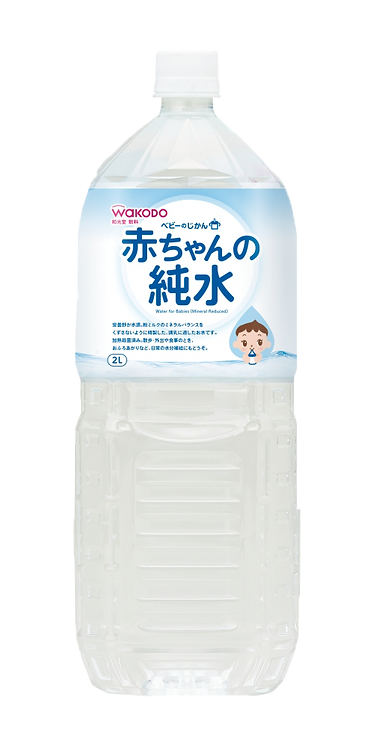 Water For Baby
