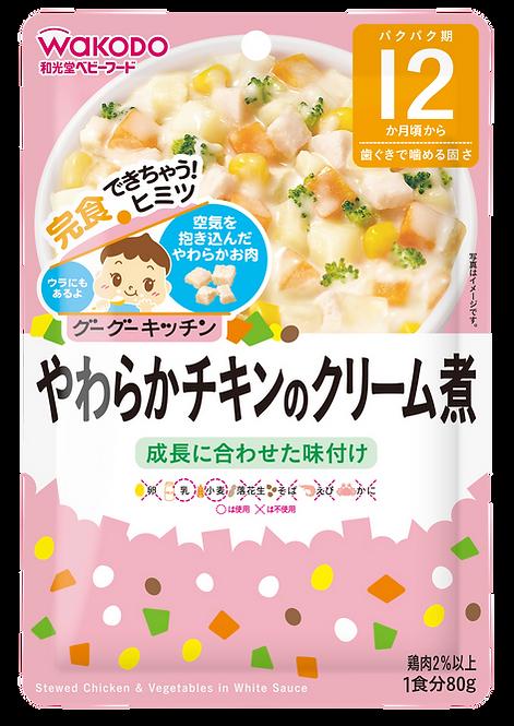 Stewed Chicken & Vegetables in White Sauce