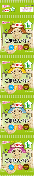 Sesami Rice Crackers 4P.png