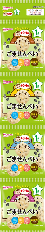 Sesame Rice Crackers 4P