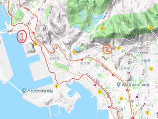 單車路線分享:九龍 < > 荃灣