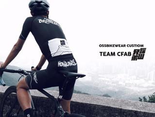 OSS BIKE WEAR Custom Cycling Apparel 訂製車衫服務