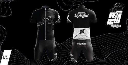 Classic Performance Jersey