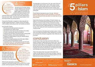 pillars of Islam.JPG