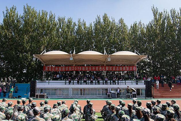 School Opening Ceremony for New HIU Students   Heilongjiang