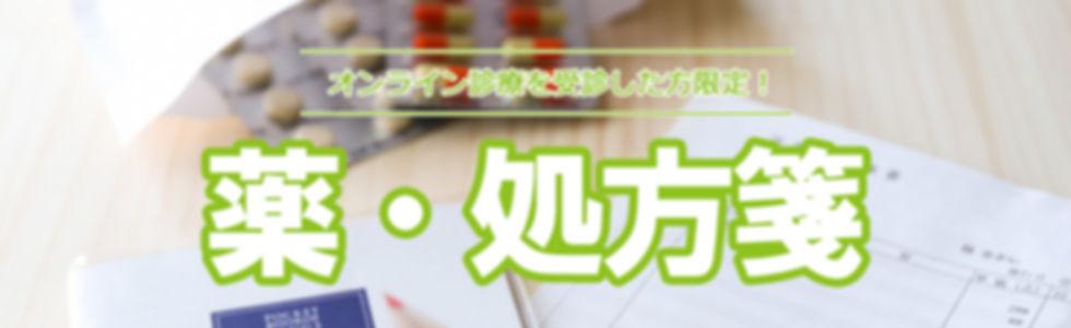 MV_pharmacy.jpg