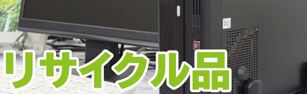 MV_recycle.jpg