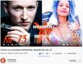Hohner Live x Konstantin Reinfeld feat. Rachelle Plas | No. 23