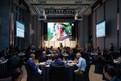 All European Network Night 2020, European Chamber of Commerce in Korea, Seoul