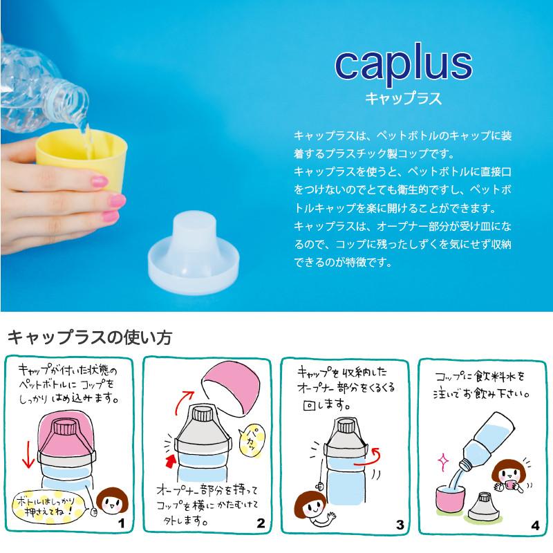 caplus_top_24.jpg