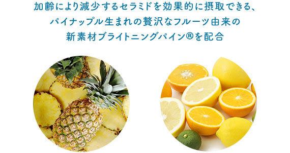 suncut_title_02_01.jpg