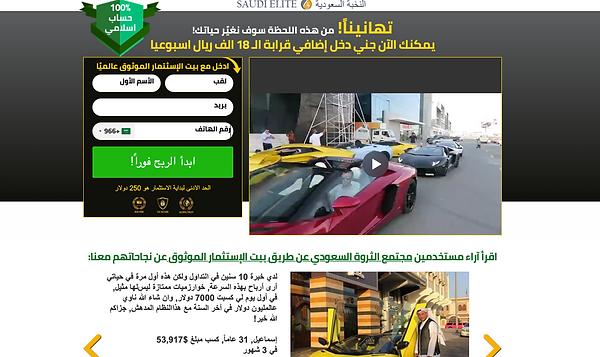 elite_-_arabic_.png