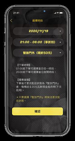 phone3-已修復.png