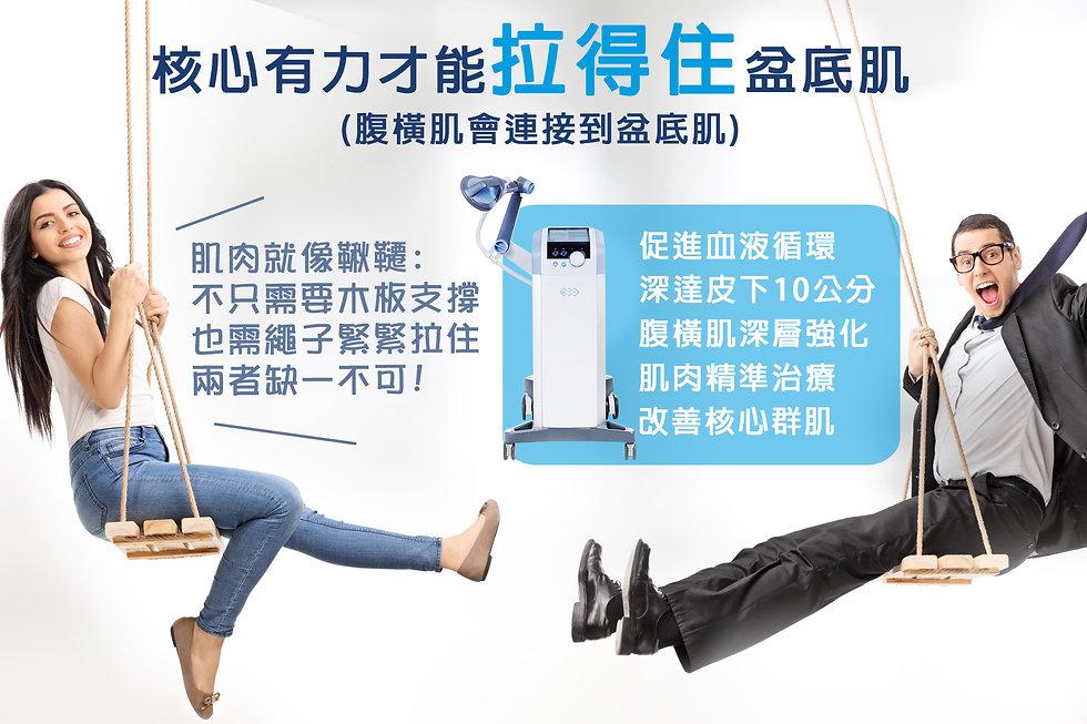g動椅 SIS22.jpg