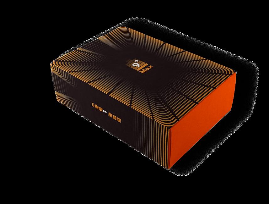 rectangular_drawer_kraft box_01 1.png