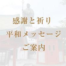 message_top.jpg