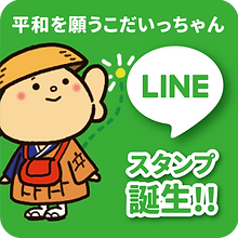mews_line.png